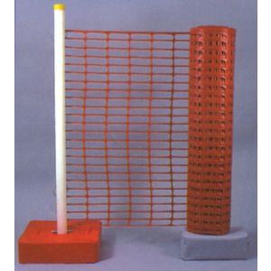 Product_5.0028-web-fencing